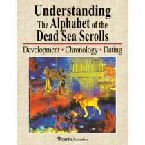 Understanding the Alphabet of the Dead Sea Scrolls by Ada Yardeni, 9789652208583