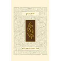 Haggada by Erna Michael, 9789653011014