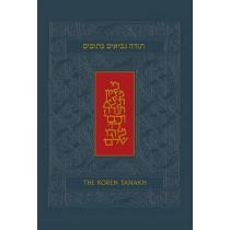 The Koren Tanakh: The Hebrew/English Tanakh by Professor Harold Fisch, 9789653011779