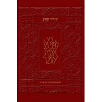 The Koren Sachs Siddur (Burgundy Leather) by Rabbi Jonathan Sacks, 9789653012189