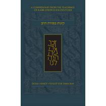 The Koren Mesorat Harav Kinot: Complete Tisha B'av Service with Commentary by Rabbi Joseph B. Soloveitchik by Simon Posner, 9789653012493