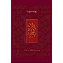 Sacks Siddur Nusah Sepharad by Rabbi Jonathan Sacks, 9789653013117