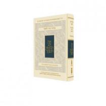 Sacks Passover Mahzor by Rabbi Jonathan Sacks, 9789653013179