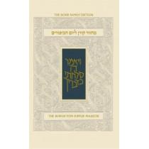 Yom Kippur Mahzor, Sacks by Rabbi Jonathan Sacks, 9789653013469