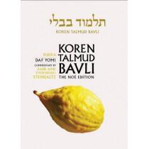 Sukka by Rabbi Adin Even-Israel Steinsaltz, 9789653016163