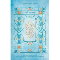 Koren Youth Siddur by Daniel Rose, 9789653016705