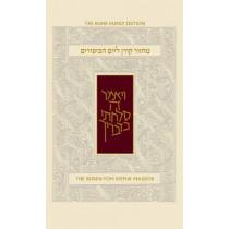 Yom Kippur Sepharad Sacks Compact Mahzor by Rabbi Jonathan Sacks, 9789653016736