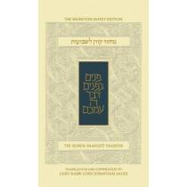 The Koren Sacks Shavuot Mahzor, 9789653018228