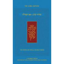 Koren Ani Tefilla Shabbat Siddur, Ashkenaz, Compact, Hebrew/English by Rabbi Jonathan Sacks, 9789653018662