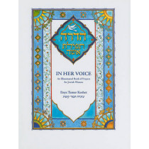 In Her Voice: An Illuminated Book of Prayers for Jewish Women by Enya Tamar Keshet, 9789655260366
