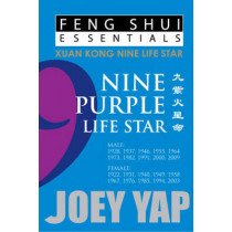 Feng Shui Essentials - 9 Purple Life Star by Joey Yap, 9789670310107
