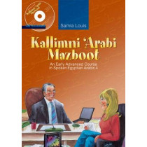 Kallimni 'Arabi Mazboot: An Early Advanced Course in Spoken Egyptian Arabic 4 by Samia Louis, 9789774162237