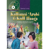 Kallimni 'Arabi Fi Kull Haaga: A Higher Advanced Course in Spoken Egyptian Arabic 5 by Samia Louis, 9789774162244