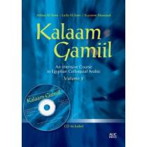 Kalaam Gamiil: an Intensive Course in Egyptian Colloquial Arabic: Volume 2 by Abbas Al-Tonsi, 9789774164934