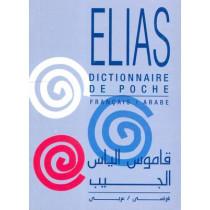 Elias Pocket Dictionary: French/Arabic by Par Mitri Elias, 9789775028709