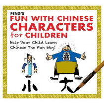 Peng's Fun with Chinese Characters for Children: Help Your Child Learn Chinese the Fun Way! by Tan Huay  Peng, 9789814561143