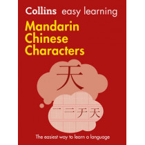 Collins Easy Learning Mandarin Chinese Characters : Trusted support for learning by Collins Dictionaries, 9780008196042