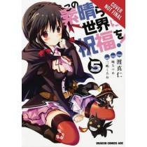 Konosuba: God's Blessing on This Wonderful World!, Vol. 5 by Natsume Akatsuki, 9780316412810