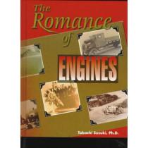 The Romance of Engines by Takashi Suzuki, 9781560919117