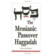 The Messianic Passover Haggadah by Barry Rubin, 9781880226292