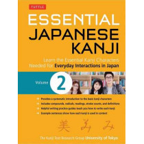 Essential Japanese Kanji Volume 2: (JLPT Level N4 / AP Exam Prep) Learn the Essential Kanji Characters Needed for Everyday Interactions in Japan by Kanji Research Group, 9784805313794