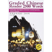 Graded Chinese Reader 2500 Words - Selected Abridged Chinese Contemporary Short Stories by Ji Shi, 9787513806770