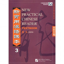 New Practical Chinese Reader: v. 3: Textbook by Xun Liu, 9787561920480