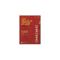 New Practical Chinese Reader vol.2 - Workbook by Xun Liu, 9787561928936