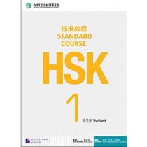 HSK Standard Course 1 - Workbook by Jiang Liping, 9787561937105