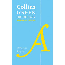 Collins Greek Essential Dictionary by Collins Dictionaries, 9780008214913