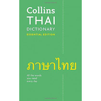 Collins Thai Essential Dictionary by Collins Dictionaries, 9780008270674