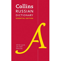 Collins Russian Essential Dictionary by Collins Dictionaries, 9780008270704