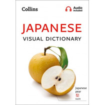 Collins Japanese Visual Dictionary by Collins Dictionaries, 9780008290375