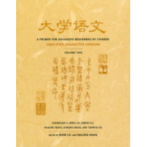 A Primer for Advanced Beginners of Chinese: Simplified Character Version, Volume 2 by Duanduan Li, 9780231135856