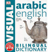 Arabic-English Bilingual Visual Dictionary by DK, 9780241292464