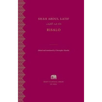 Risalo by Shah Abdul Latif, 9780674975040