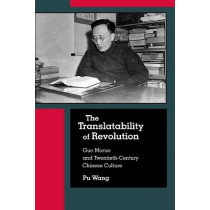 The Translatability of Revolution: Guo Moruo and Twentieth-Century Chinese Culture by Pu Wang, 9780674987180