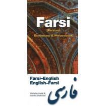 Farsi (Persian)-English / English-Farsi (Persian) Dictionary& Phrasebook by Nicholas Awde, 9780781810739