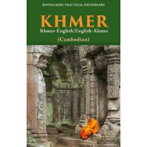Khmer-English/ English-Khmer (Cambodian) Practical Dictionary by Rosanich Sou, 9780781813617