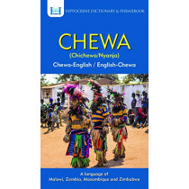 Chewa-English/ English-Chewa Dictionary & Phrasebook by Mervis Kamanga, 9780781813969