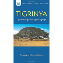 Tigrinya-English/ English-Tigrinya Dictionary & Phrasebook by Tedros Hagos Weldemichael, 9780781813976