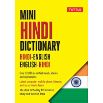 Tuttle Mini Hindi Dictionary: Hindi-English, English-Hindi by Richard Delacy, 9780804842914