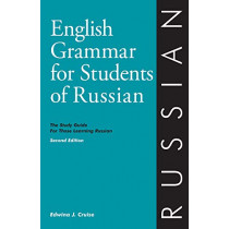English Grammar for Students of Russian by Edwina J. Cruise, 9780934034210
