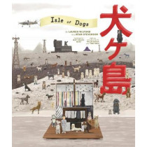 The Wes Anderson Collection: Isle of Dogs by Lauren Wilford, 9781419730092