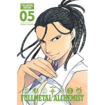 Fullmetal Alchemist: Fullmetal Edition, Vol. 5 by Hiromu Arakawa, 9781421599878