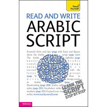 Read and Write Arabic Script (Learn Arabic with Teach Yourself) by Mourad Diouri, 9781444100198
