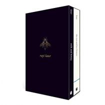 The Rupi Kaur Boxed Set by Rupi Kaur, 9781524858162