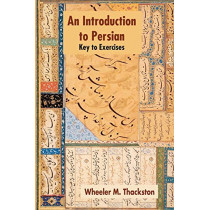 Introduction to Persian: 9-Cassette Set, 9781588140548