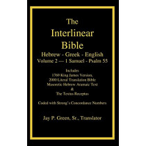 Interlinear Hebrew Greek English Bible, Volume 2 of 4 Volume Set - 1 Samuel - Psalm 55, Case Laminate Edition, with Strong's Numbers and Literal & KJV by Jay Patrick Green, Sr., 9781589606043