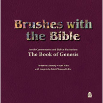 Brushes with the Bible by Shlomo Riskin, 9781592645022